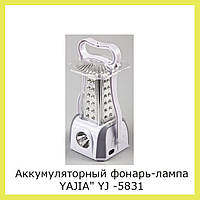 "Аккумуляторный фонарь-лампа YAJIA"" YJ -5831, фото 1"