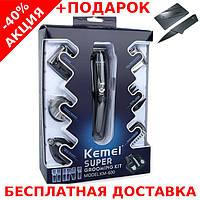 Машинка  для стрижки волос KEMEI KM-600 WHITE тример мужской 11 В 1 + нож- визитка