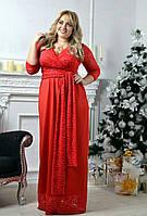 Длинное вечернее платье Красный Большого размера