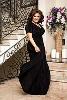 Длинное шикарное вечернее платье в пол Черный Большой размер
