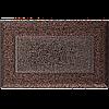 Вентиляційна решітка Kratki Oskar 11х17 см мідний без жалюзі
