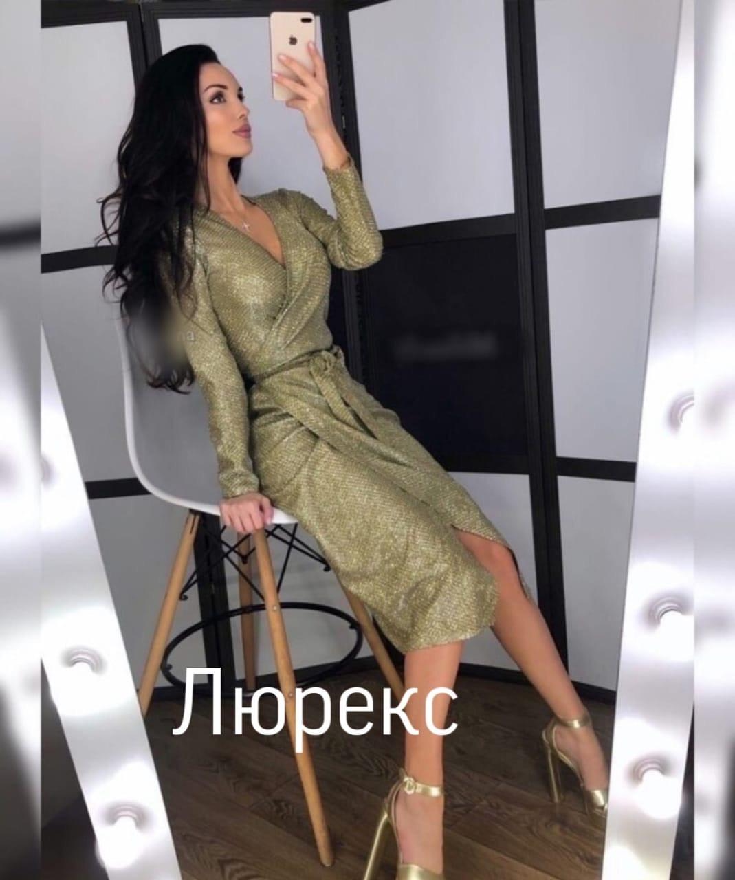 Платье миди люрекс Золото