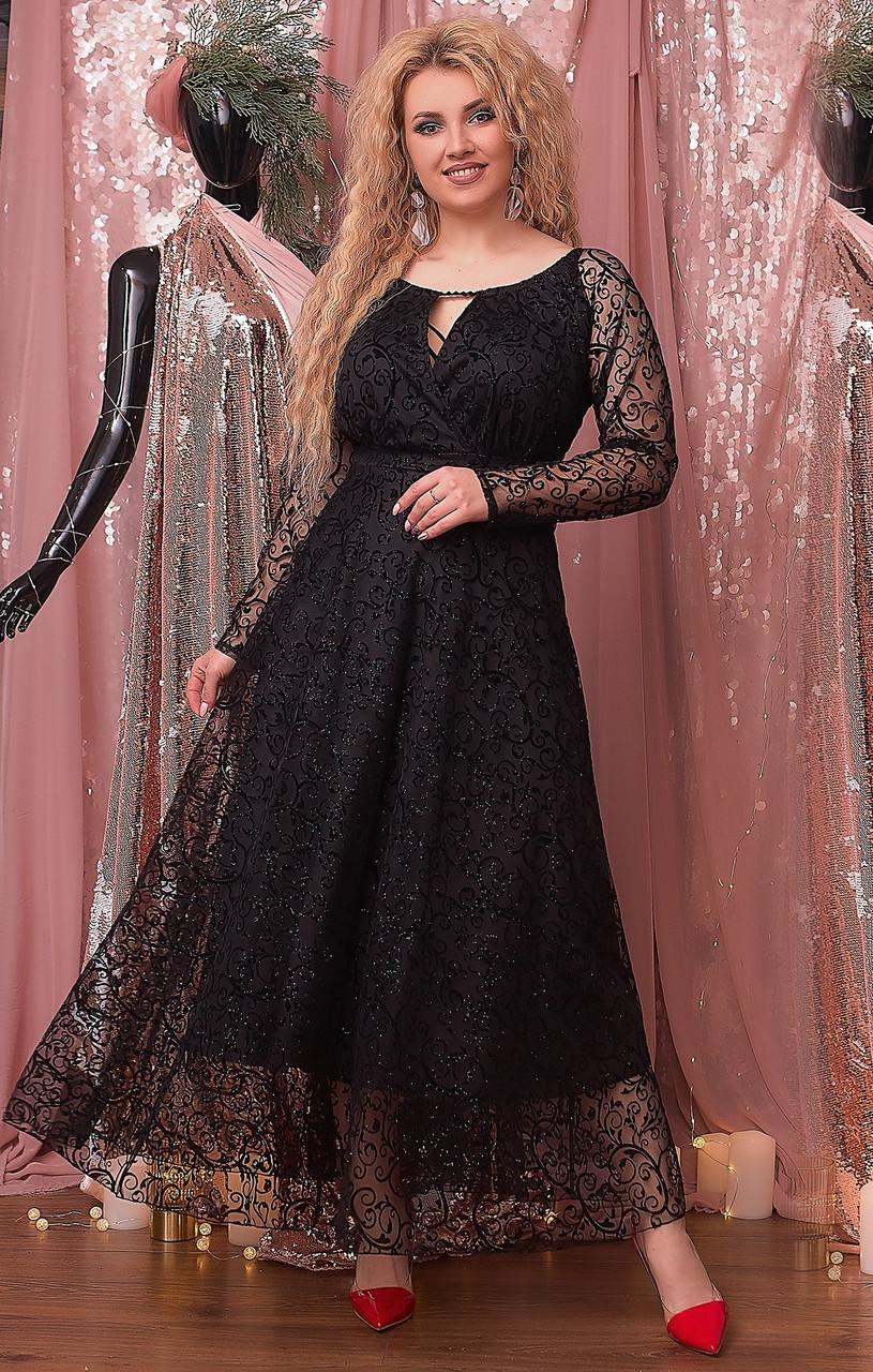 Элегантное платье длинное Черный Большой размер