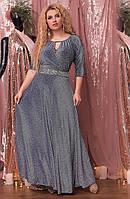 Вечернее платье длинное в пол Большой размер