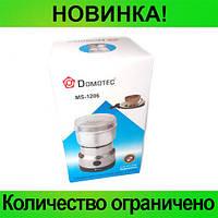 Кофемолка DOMOTEC MS-1206!Розница и Опт