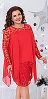 Платье вечернее Красный Большой размер