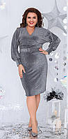 Вечернее платье Трикотаж люрекс Синий