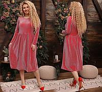 Платье миди трикотаж люрекс Красный