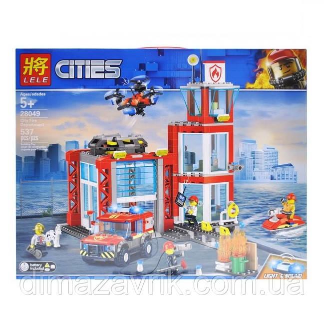 """Конструктор Lele 28049 (Аналог Lego City 60215) """"Пожарное депо""""537 деталей"""