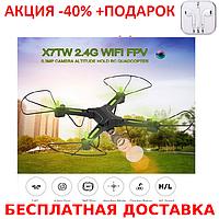 Квадрокоптер X7TW беспилотник c WiFi камерой + наушники iPhone 3.5