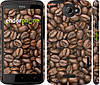 "Чохол HTC One X Зерна кави ""783c-42"""