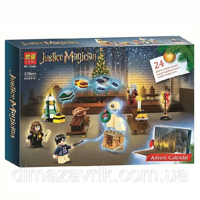 """Конструктор Bela 11443 (Аналог Lego Harry Potter 75964) """"Новогодний календарь Гарри Поттер"""" 339 деталей"""