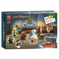 """Конструктор Bela 11443 (Аналог Lego Harry Potter 75964) """"Новогодний календарь Гарри Поттер"""" 339 деталей, фото 1"""