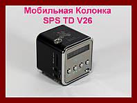 Портативная колонка мини куб TD-V26 с mp3 плеером!Акция