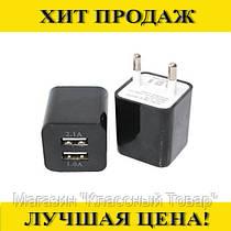 Мобильная зарядка бочонок 2 USB H0078
