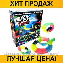 Детская гибкая игрушечная дорога Magic Tracks (220 деталей)