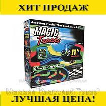 Игрушка авто-трек Magic Tracks 165