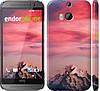 """Чохол на HTC One M8 dual sim Барвистий захід """"2874c-55"""""""
