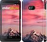 """Чехол на HTC One M7 Красочный закат """"2874c-36"""""""