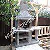 Камин барбекю садовый «Каир» со столом, фото 5