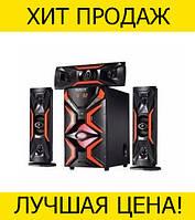 Акустическая система Speaker Big 3in1 E 1503