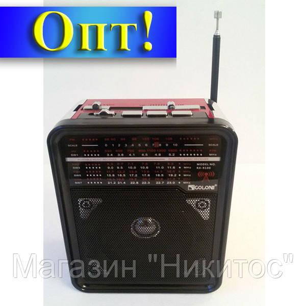 Радио RX 9100!Опт