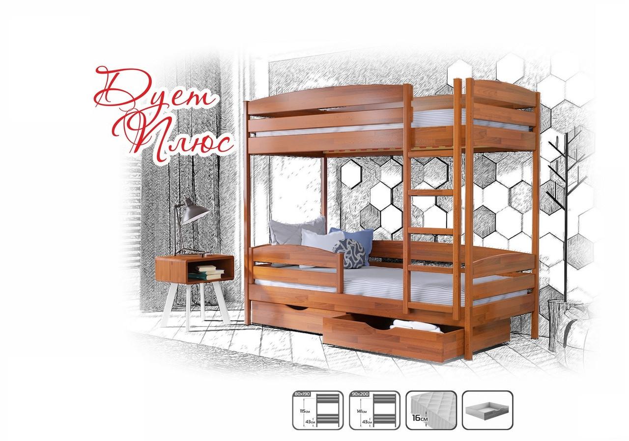 Двухъярусная кровать Дуэт Плюс Массив 80х190 см. Эстелла 1104333276 ➧VITO