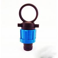 Заглушка для Капельной ленты SL-007, фото 1
