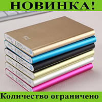 Power Bank Xiaomi 12000 mAh!Розница и Опт