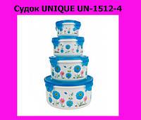 Судок UNIQUE UN-1512-4