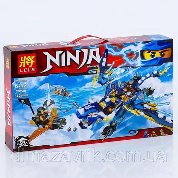 """Конструктор Lele 79230 (Аналог Lego Ninjago) """"Алмазный дракон Джея"""" 370 деталей"""