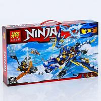 """Конструктор Lele 79230 (Аналог Lego Ninjago) """"Алмазный дракон Джея"""" 370 деталей, фото 1"""