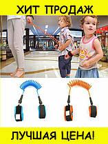 Защитный Ремень Безопасности Для Детей Child Anti Lost Strap