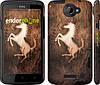 "Чехол на HTC One X Логотип Феррари на коже ""133c-42"""
