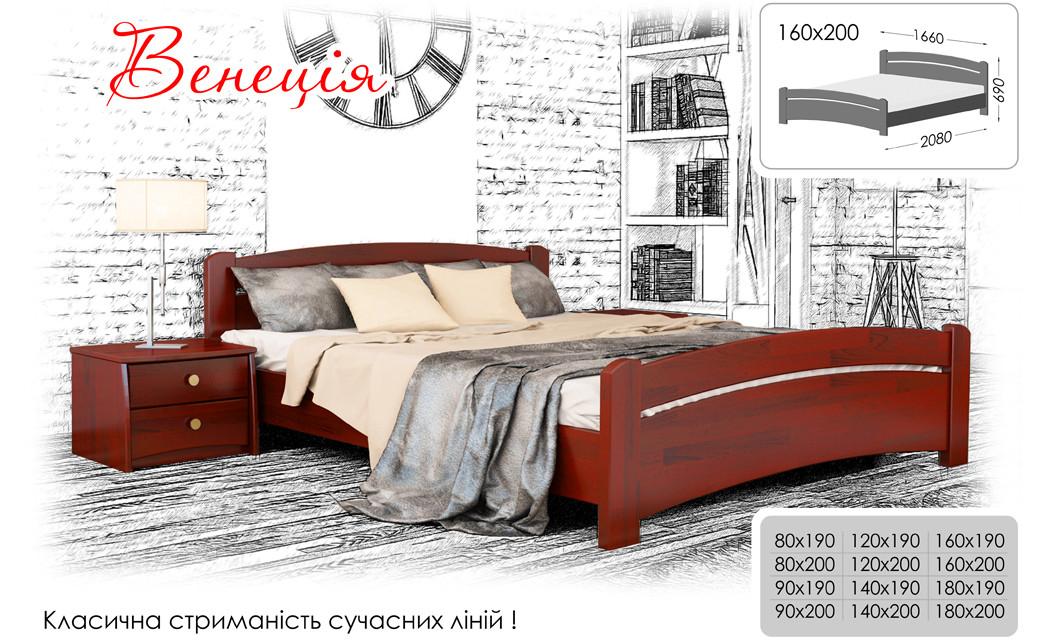 Деревянная кровать Венеция Массив 80х190 см. Эстелла