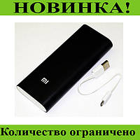 Power Bank Xiaomi 16000 mAh!Розница и Опт