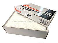 Сигаретные Гильзы Для Набивки сигарет Табаком Magnus 1000 штук, фото 1