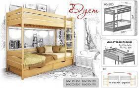 Двухъярусная кровать Дуэт Щит 80х190 см. Эстелла