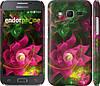 """Чехол на Samsung Galaxy Core Prime G360H Абстрактные цветы 2 """"818c-76"""""""