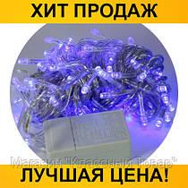 Новогодняя гирлянда Xmas 100 B-1 синяя