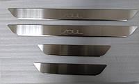 Накладки на пороги Kia Soul 2009- 4шт. Standart
