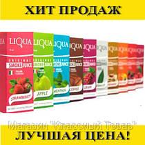 Жидкости для электронных сигарет Liqua 10мл