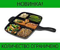 Сковорода-гриль на 5 отделений Magic Pan!Розница и Опт