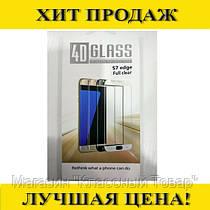 Панель передняя 4D GLASS S7 (Full clear, white, black, gold, blue)