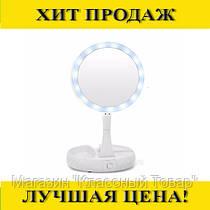 Зеркало с подсветкой My Fold Away LED Mirror