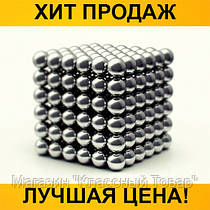 Головоломка Neo Cube Нео Куб Магнит 5мм