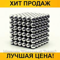 Головоломка Neo Cube Нео Куб