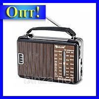 Радио RX-608!Опт