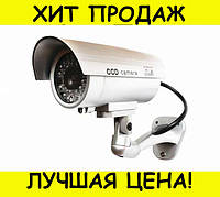 DUMMY IR CAMERA Муляж камеры видеонаблюдения