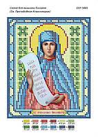 """Схема для вышивки бисером именной иконы """"Св. Преподобная Аполлинария"""""""